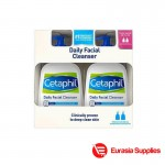 Cetaphil Gentle Daily Facial Cleanser 591ml 2 pk